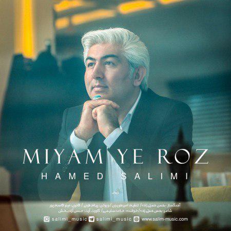 Hamed Salimi – Miyam Ye Roz