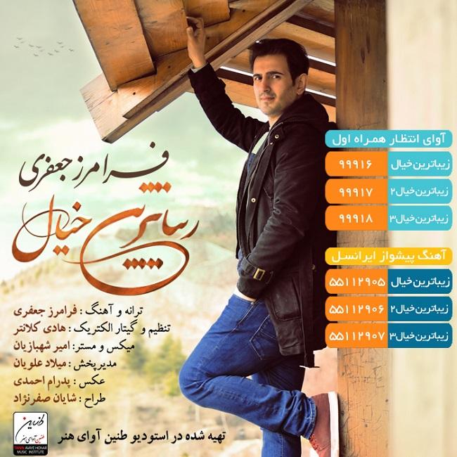 Faramarz Jafari – Zibatarin Khial