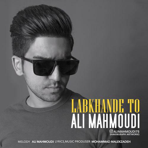 Ali Mahmoudi – labkhande to