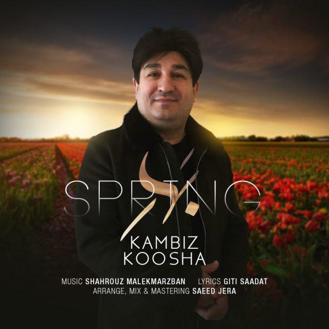 Kambiz Koosha – Bahar