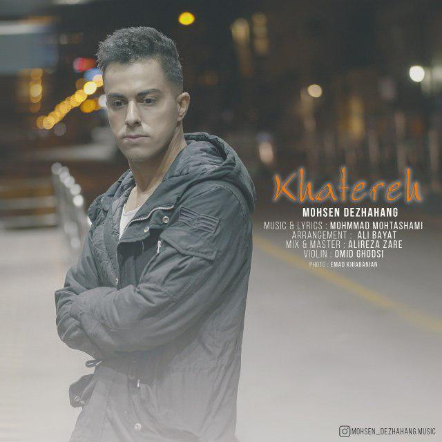 Mohsen Dezhahang – Khatereh