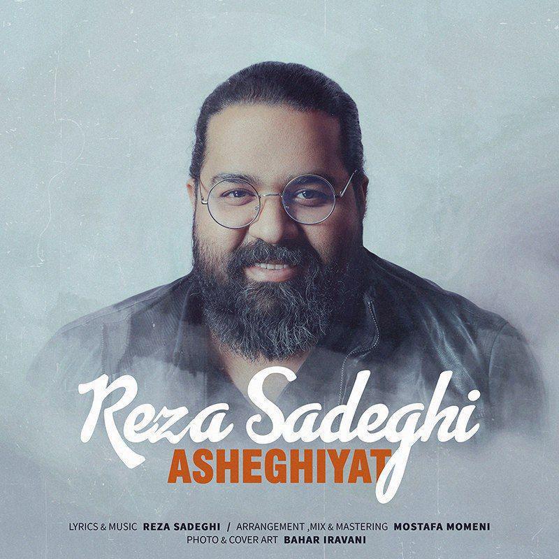 Reza Sadeghi – Asheghiyat