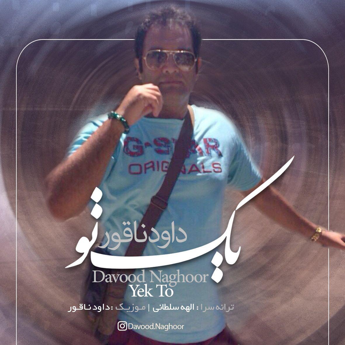 Davood Naghoor – Yek To