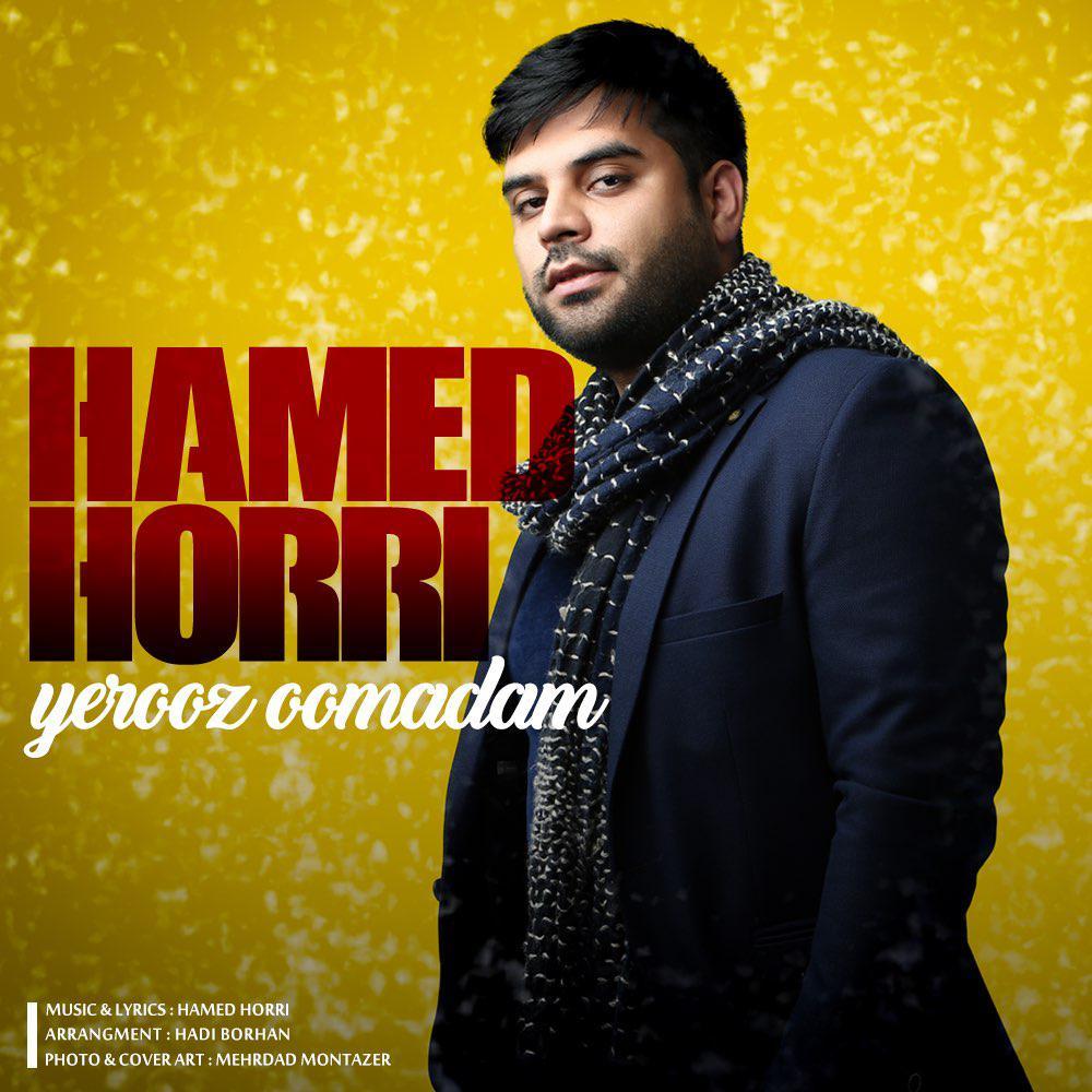 Hamed Horri – Yerozi Omadam