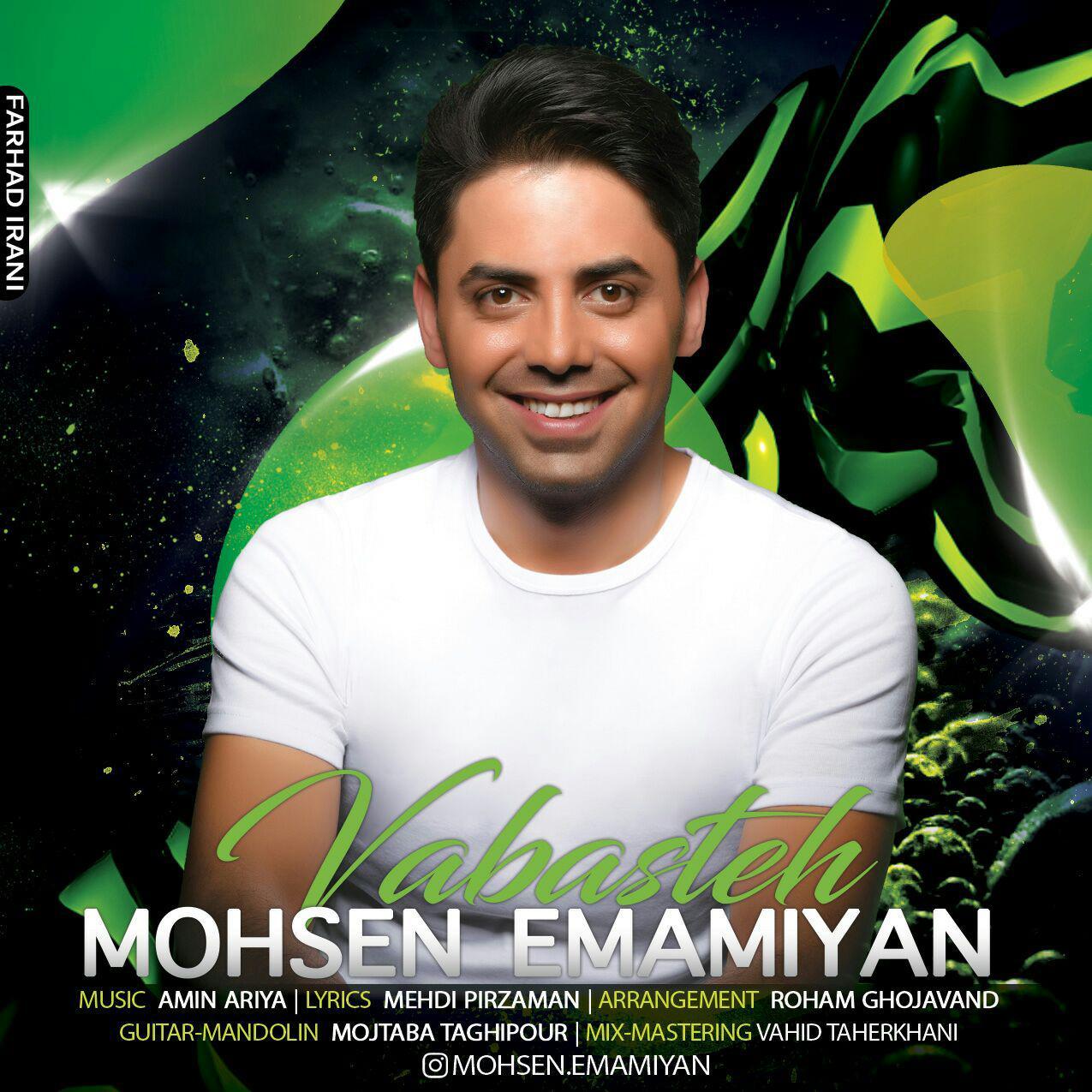 Mohsen Emamiyan – Vabasteh
