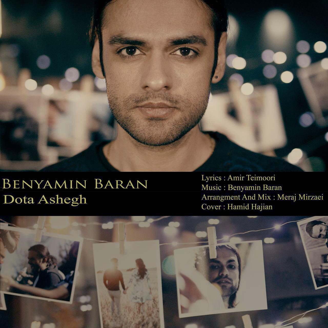 Benyamin Baran – Dota Ashegh