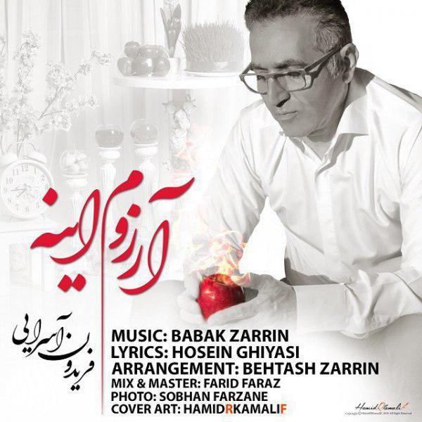 Fereydoun Asraei – Arezoum Ine