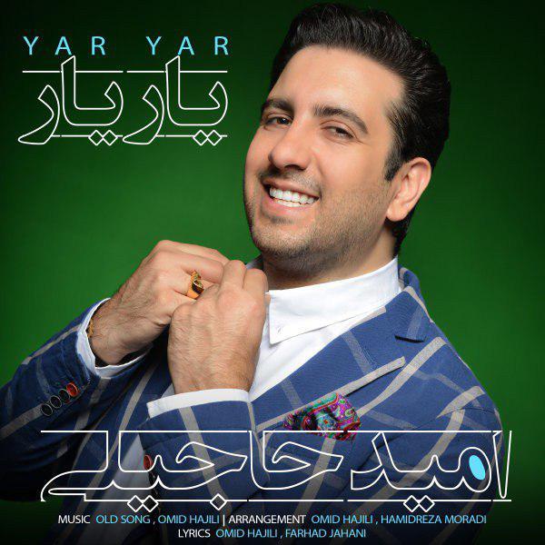 Omid Hajili – Yar Yar