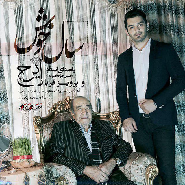 Iraj Khajeamiri – Sale Khosh