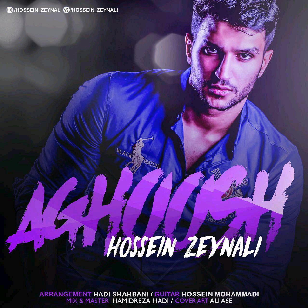 Hossein Zeynali – Aghoosh