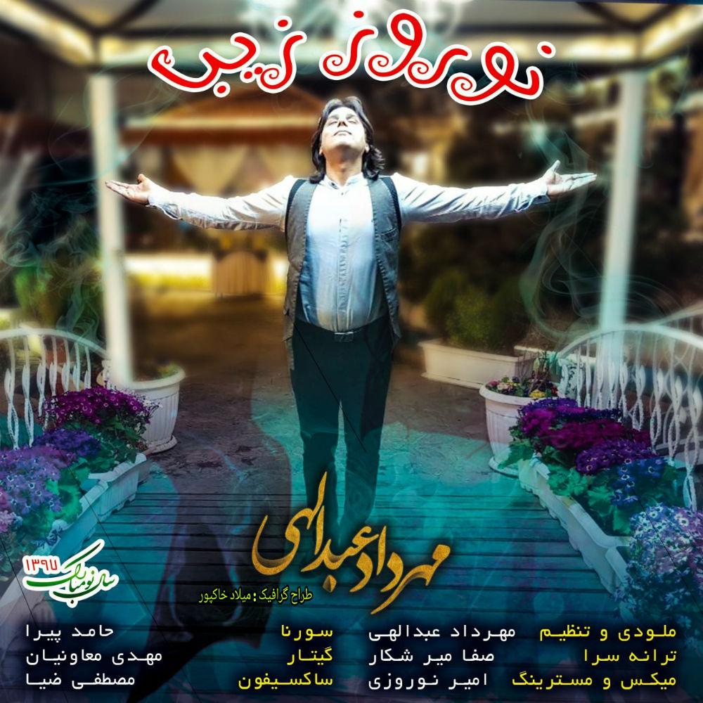Mehrdad Abdolahi – Norouze Ziba