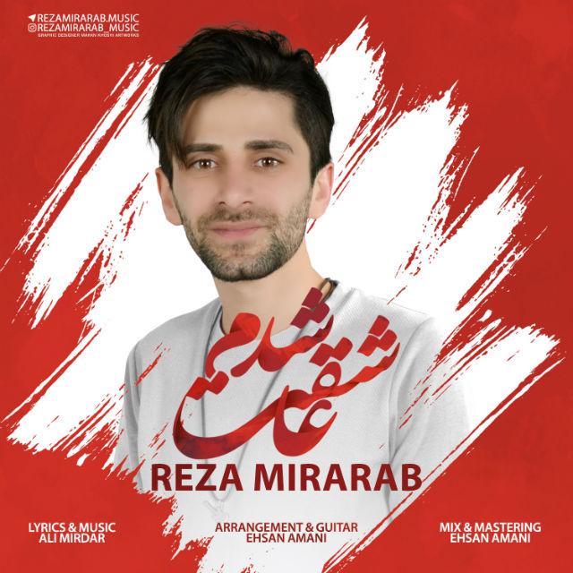 Reza Mirarab – Asheghet Shodam