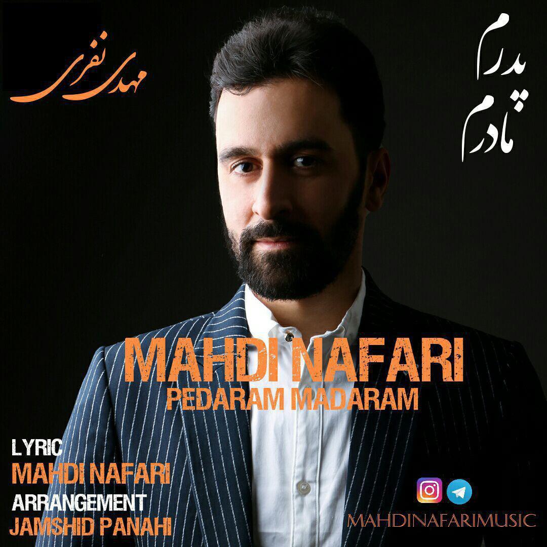Mahdi Nafari – Pedaram Madaram