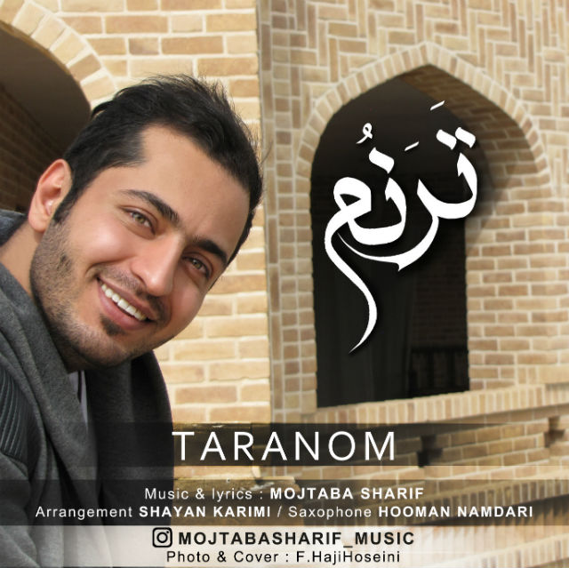 Mojtaba Sharif – Taranom
