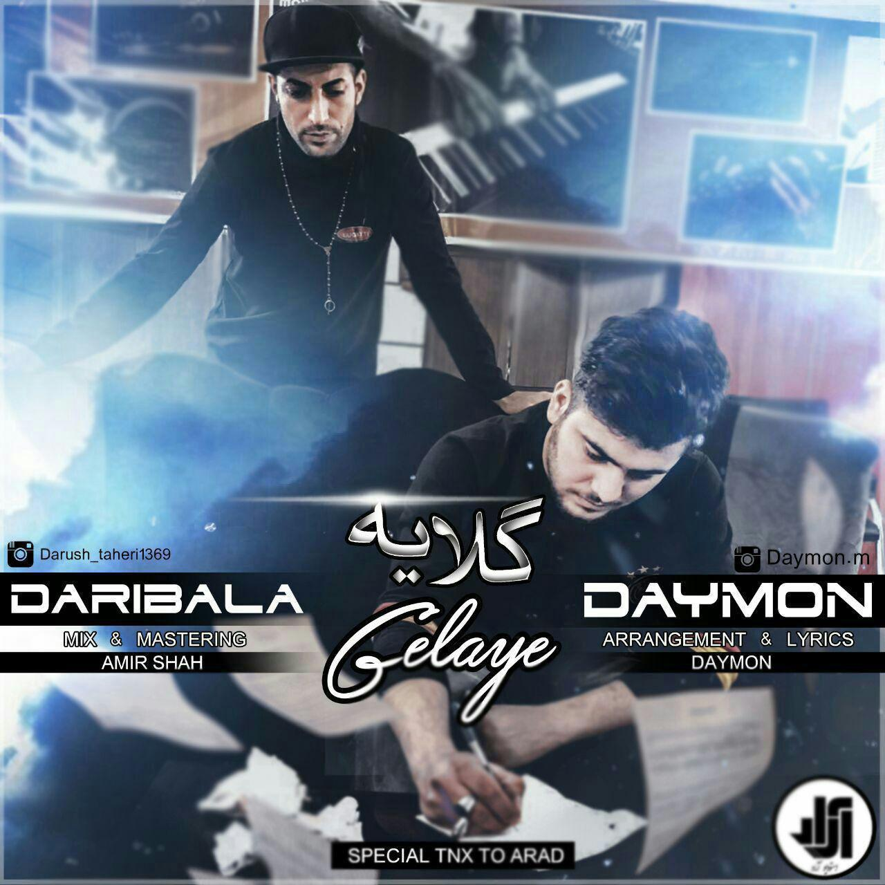 Daymon And Daribala – Gelayeh