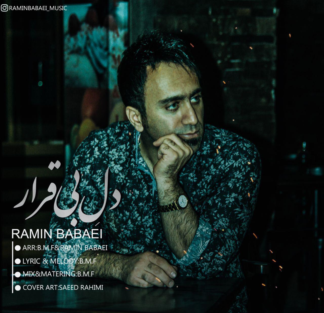 Ramin Babaei – Dele Bigharar