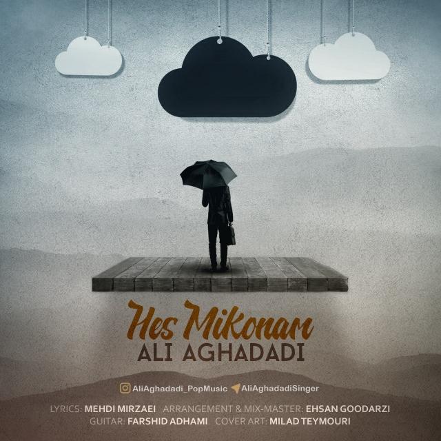 Ali Aghadadi – Hes Mikonam