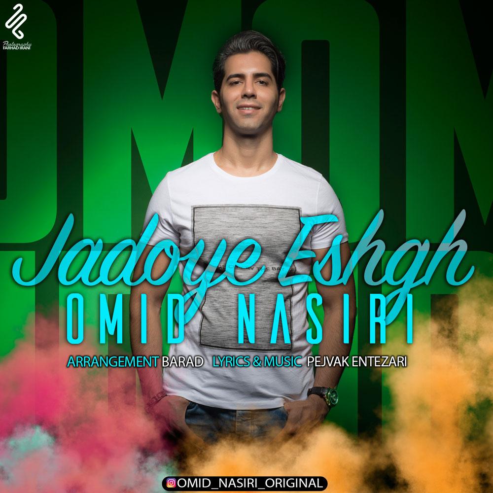 Omid Nasiri – Jadoye Eshgh