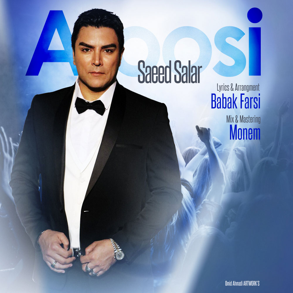 Saeed Salar – Aroosi
