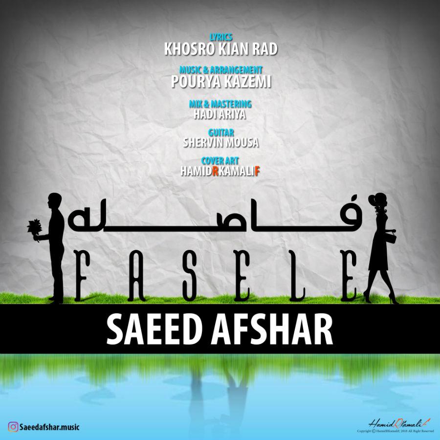 Saeed Afshar – Fasele