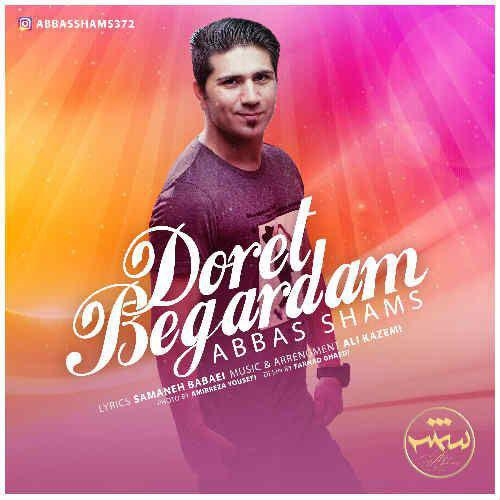 Abbas Shams – Doret Begardam