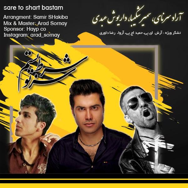 Arad Sornay – Sare To Shart Bastam (Ft Samir Shakiba)