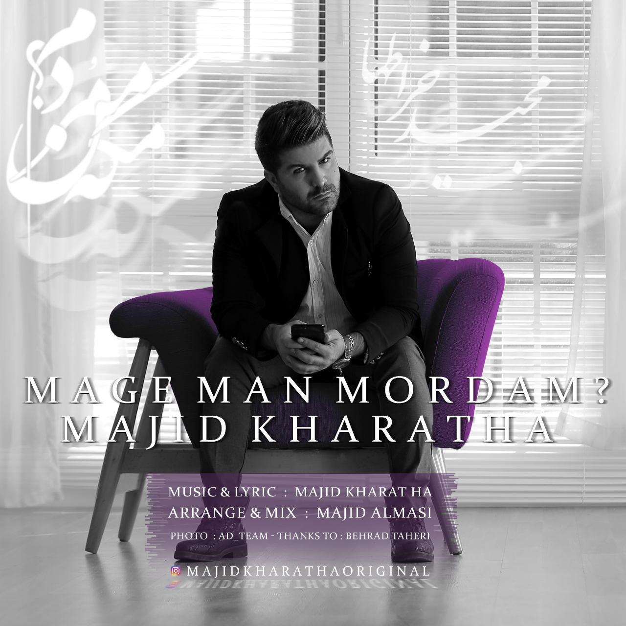 Majid Kharatha – Mage Man Mordam