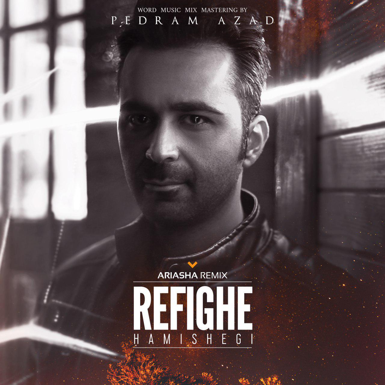 Pedram Azad – Refighe Hamishegi (Remix)
