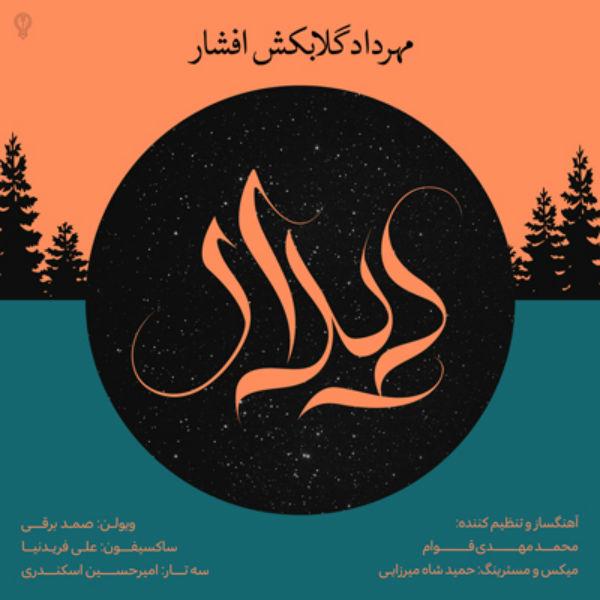 Mehrdad Golabkesh Afshar – Didar