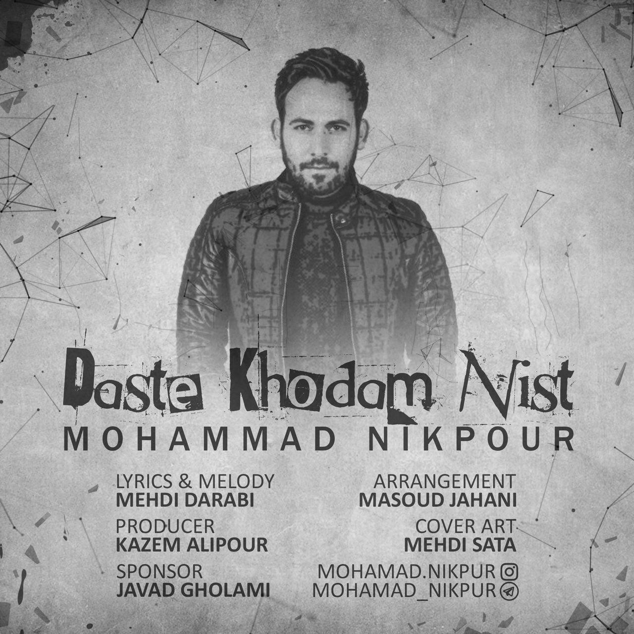 Mohammad Nikpour – Daste Khodam Nist