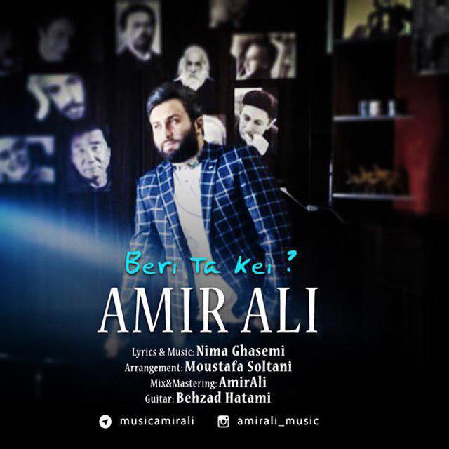 Amir Ali – Beri Ta Kei