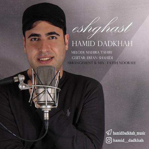 Hamid Dadkhah – Eshgh Ast