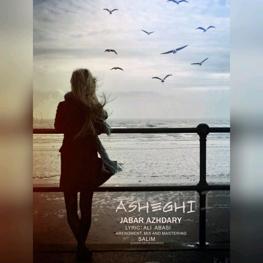 Jabar Azhdary – Ashghi