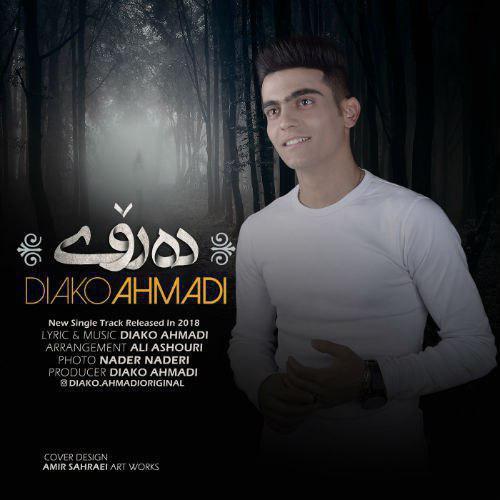 Diyako Ahmadi – Daroy