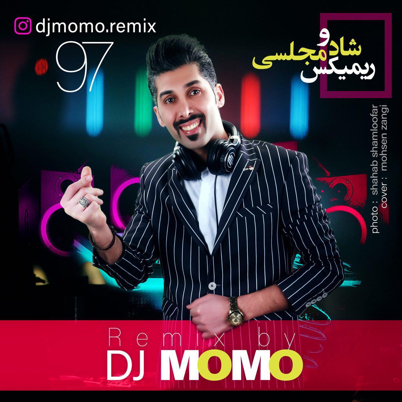 DJ MOMO – Remix 6 8