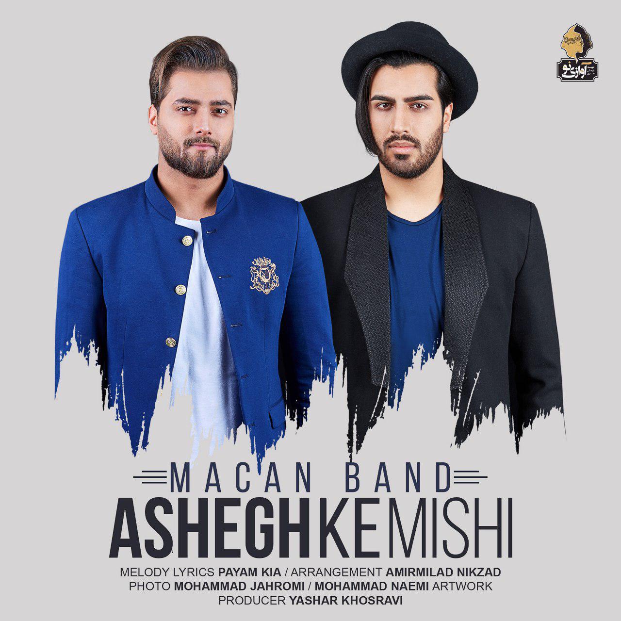 Macan Band – Ashegh Ke Mishi