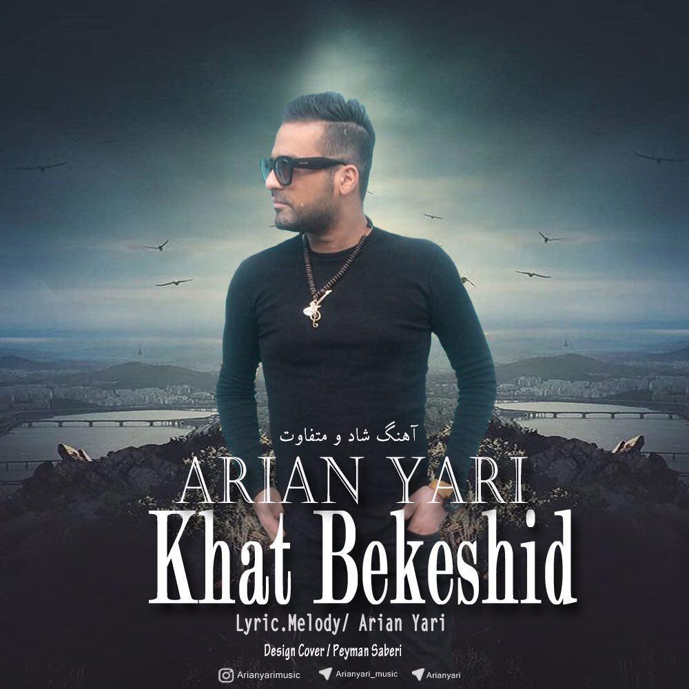 Arian Yari – Khat Bekeshid