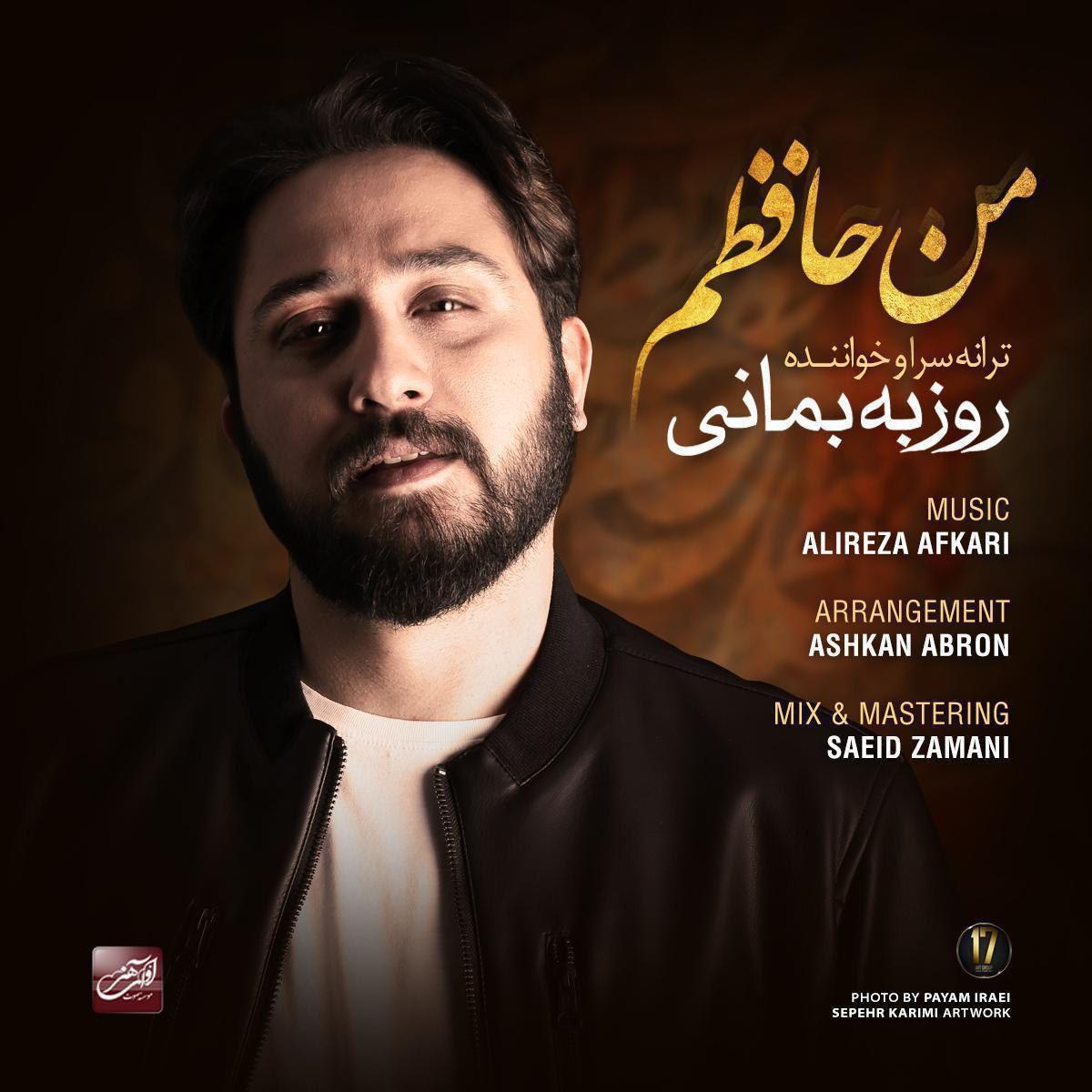 Roozbeh Bemani – Man Hafezam