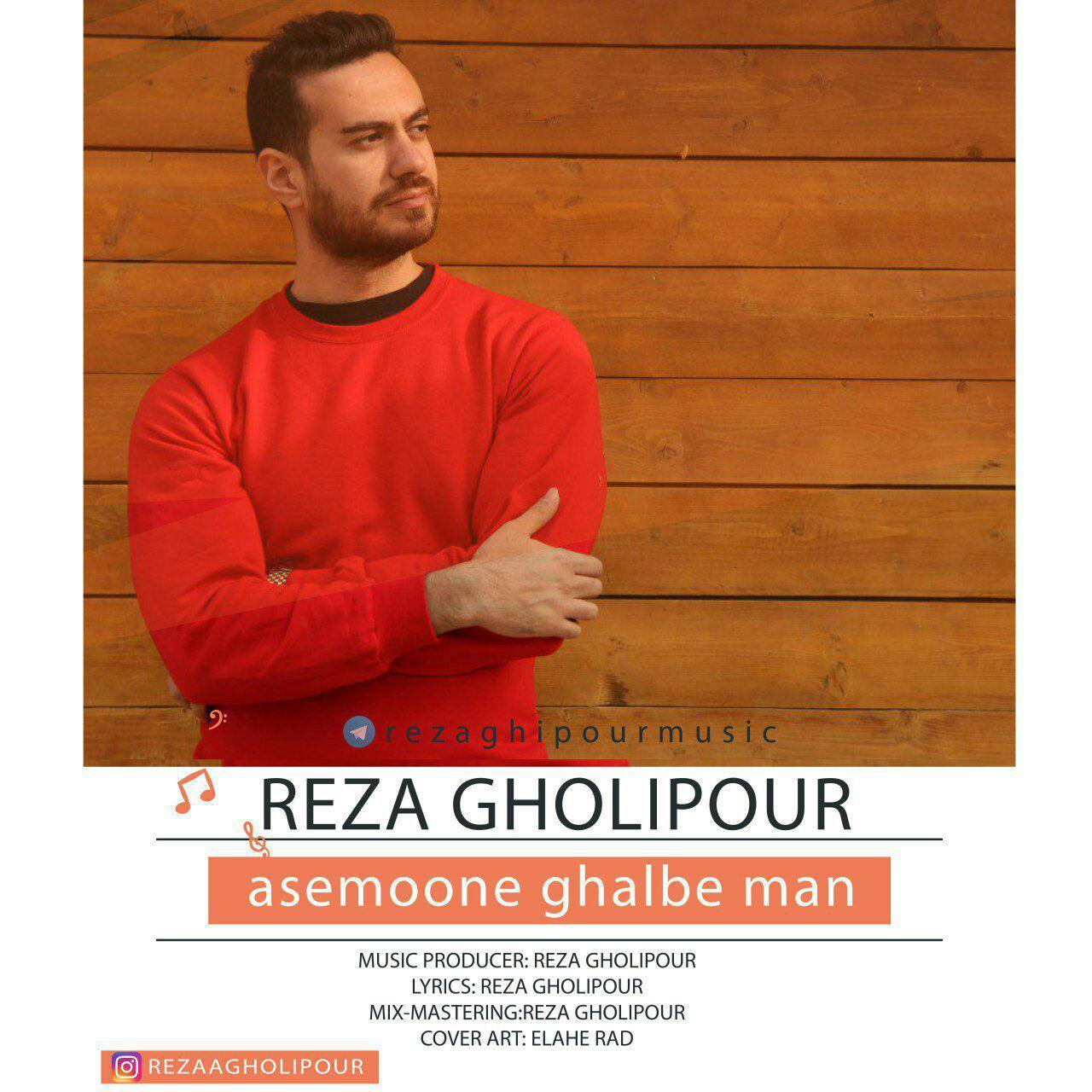 Reza Gholipour – Asemoone Ghalbe Man