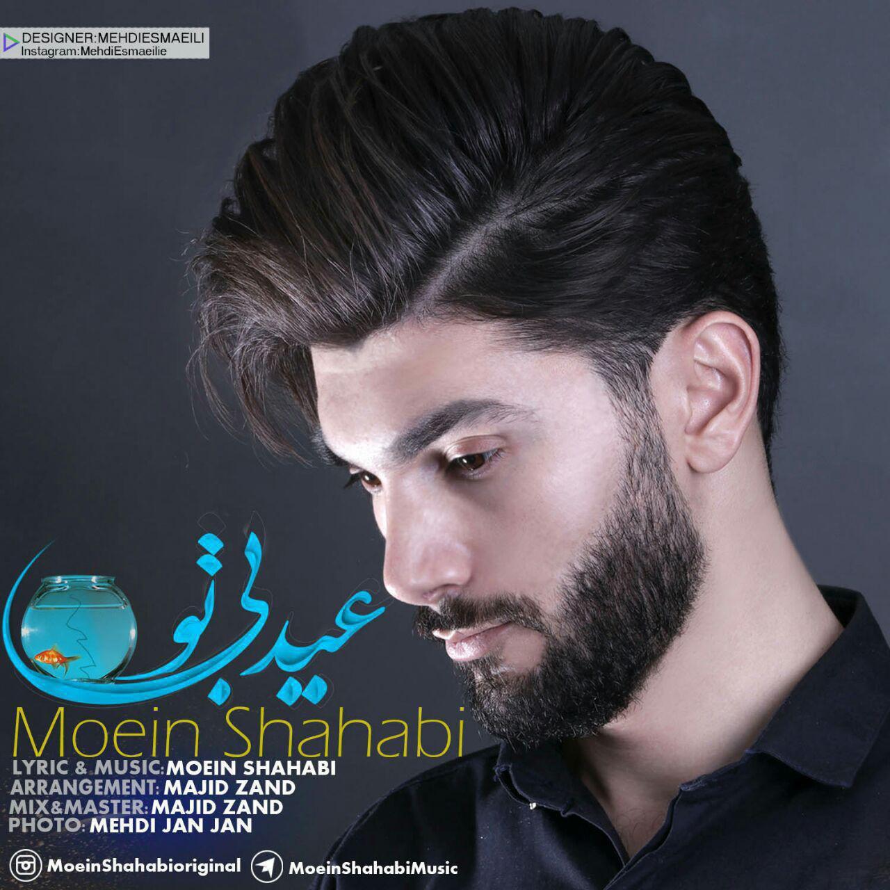 Moein Shahabi – Eyde Bi To