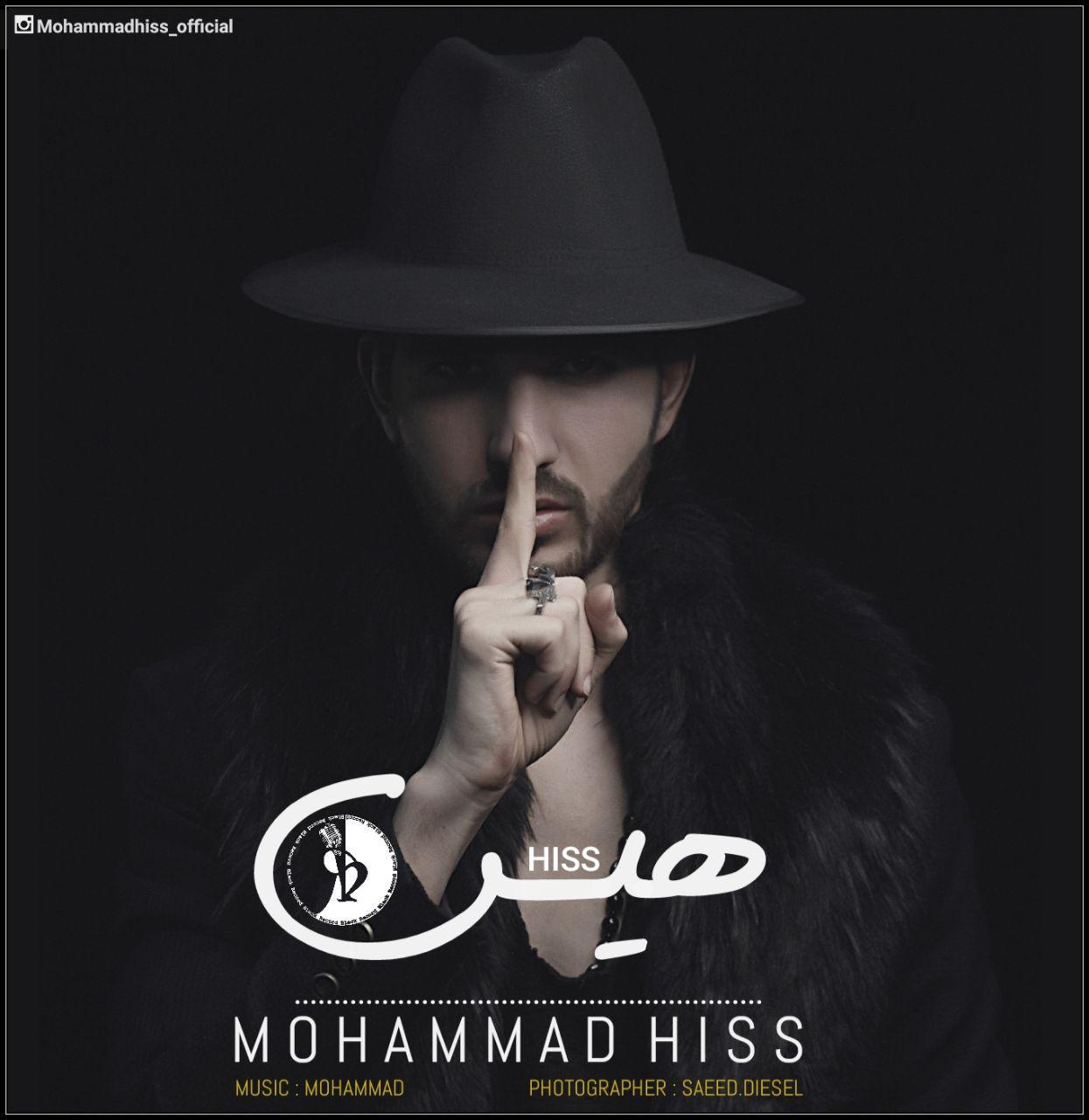MohammadHiss – Hiss