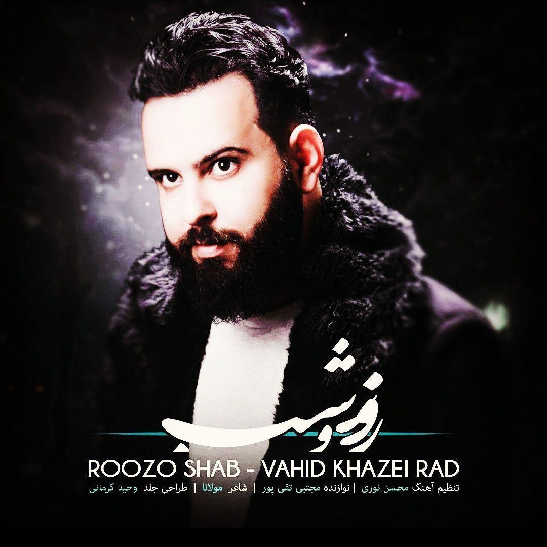 Vahid Khazaei Rad – Roozo Shab