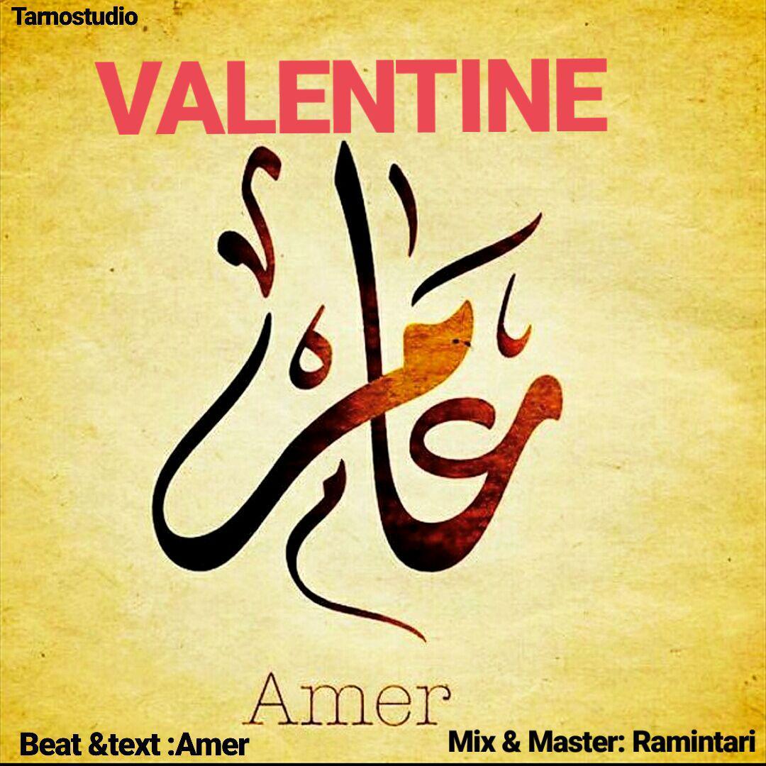 Amer – Valentine