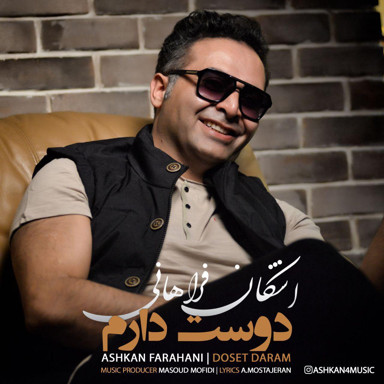 Ashkan Farahani – Doset Daram