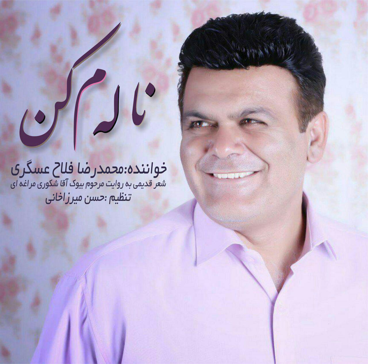 Mohammadreza Fallah Asgari – Nale Makon