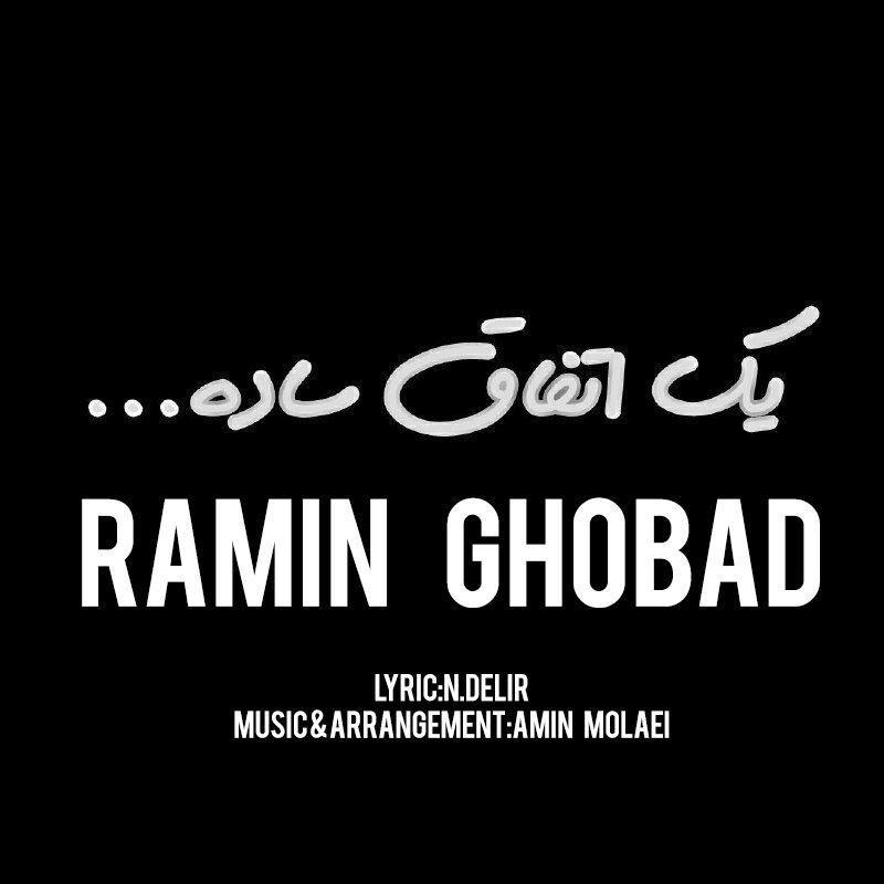 Ramin Ghobad – Ye Etefaghe Sade