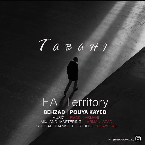 FA Territory – Tabahi