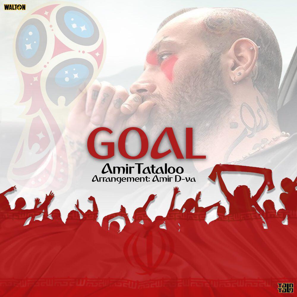 Amirhossein Maghsoudloo – Goal