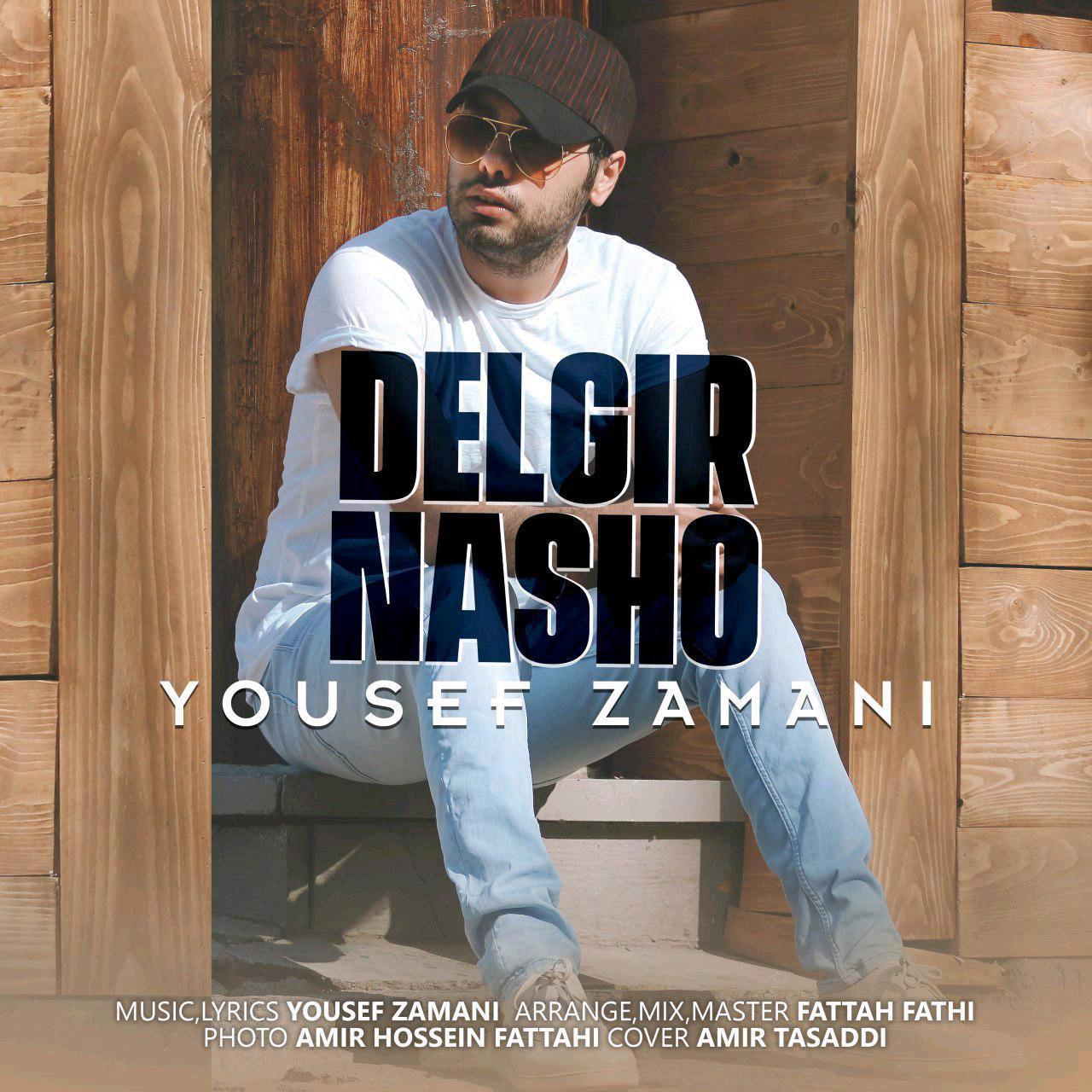 Yousef Zamani – Delgir Nasho