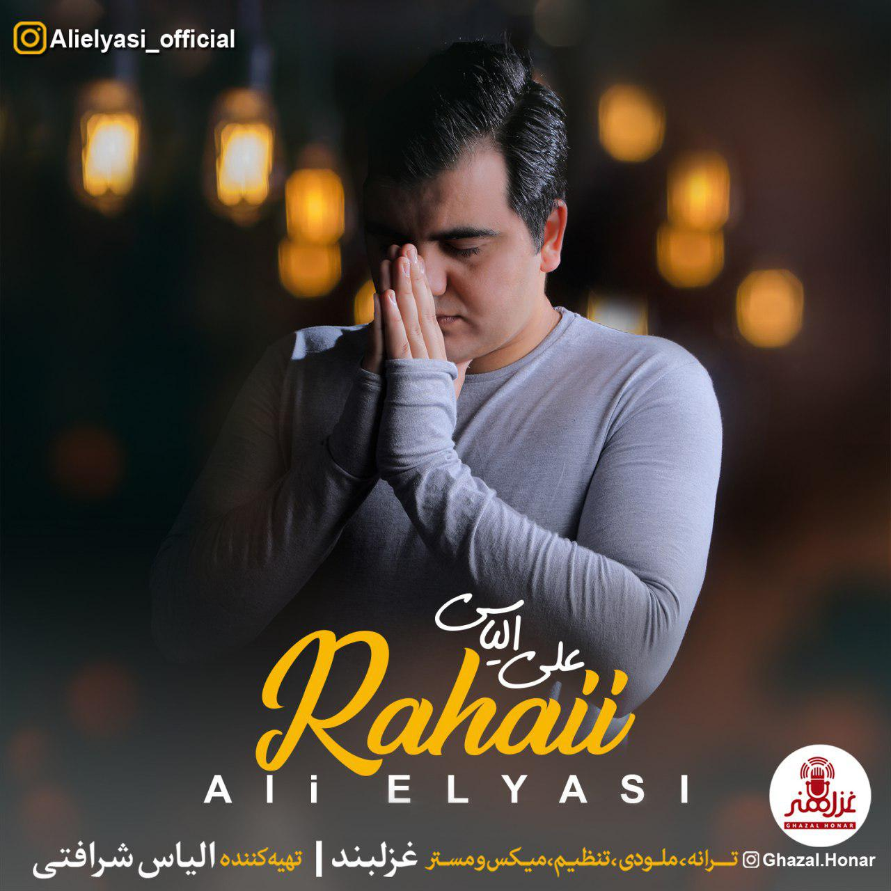 Ali Elyasi – Rahaii